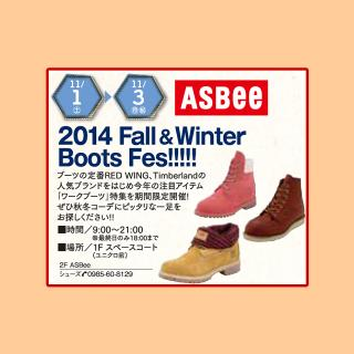 2014 Fall & Winter Boots Fes!!!!!