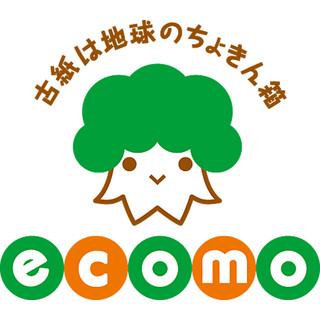 "Wastepaper recycling point system ""ecomo"""