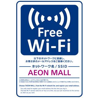 Free Wi-Fi is usable in hall.
