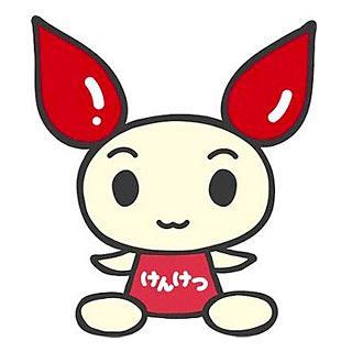 Miyazaki Red Cross blood donation campaign (November schedule)