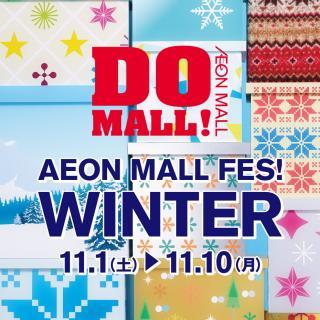 AEON MALL FES! WINTER